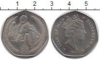 Изображение Монеты Остров Мэн 50 пенсов 1997 Медно-никель UNC