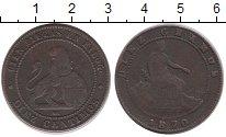 Изображение Монеты Испания 10 сантим 1870 Бронза VF