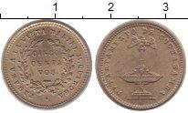 Изображение Монеты Боливия 5 сентаво 1876 Медно-никель UNC- Кочабамба