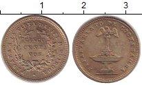 Изображение Монеты Боливия 5 сентаво 1876 Медно-никель UNC-