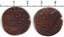Изображение Монеты Непал 1 пайса 0 Медь VF