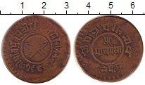 Изображение Монеты Непал 5 пайс 0 Медь VF чеканка с 1921 по 19