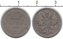 Изображение Монеты 1855 – 1881 Александр II 25 пенни 1875 Серебро VF