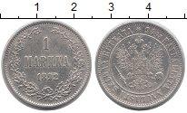 Изображение Монеты 1881 – 1894 Александр III 1 марка 1892 Серебро XF