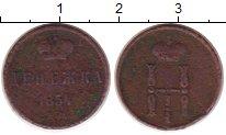 Изображение Монеты 1825 – 1855 Николай I 1 денежка 1854 Медь VF
