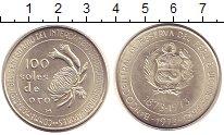Изображение Монеты Перу 100 соль 1973 Серебро UNC 100 - летие  торговы