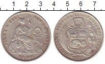 Изображение Монеты Перу 1 соль 1871 Серебро VF