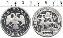 Изображение Монеты Россия 3 рубля 2002 Серебро Proof Иверский  монастырь