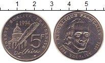 Изображение Монеты Франция 5 франков 1994 Медно-никель XF