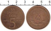 Изображение Монеты ГДР 5 марок 1969 Бронза XF
