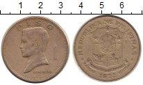 Изображение Монеты Филиппины 1 песо 1972 Медно-никель XF Хосе  Ризаль.