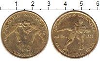 Изображение Монеты Греция 100 драхм 1999 Латунь XF античные борцы - сов
