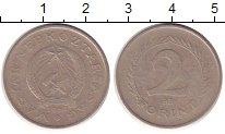 Изображение Монеты Венгрия 2 форинта 1950 Медно-никель XF