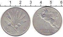 Изображение Монеты Италия 10 лир 1949 Алюминий XF