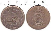 Изображение Монеты Шри-Ланка 2 рупии 2001 Медно-никель XF