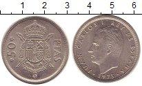 Изображение Монеты Испания 50 песет 1975 Медно-никель XF Хуан Карлос I