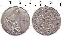 Изображение Монеты Польша 5 злотых 1974 Алюминий XF