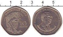 Изображение Монеты Маврикий 10 рупий 2000 Медно-никель XF