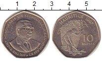Изображение Монеты Маврикий 10 рупий 1997 Медно-никель XF
