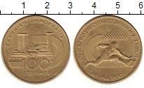 Изображение Монеты Греция 100 драхм 1997 Латунь XF VI чемпионат мира по