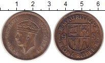 Изображение Монеты Маврикий 1 рупия 1951 Медно-никель XF-