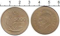 Изображение Монеты Турция 5000 лир 1984 Медно-никель XF