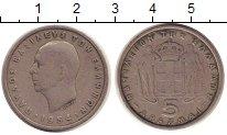 Изображение Монеты Греция 5 драхм 1954 Медно-никель VF