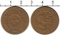 Изображение Монеты Филиппины 5 песо 2001 Латунь XF