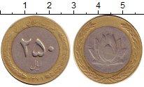 Изображение Монеты Иран 250 риалов 2000 Биметалл XF