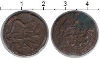 Изображение Монеты Пантикопей 1 тетрахалк 0 Бронза VF III век до Н.Э.