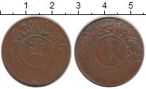 Изображение Монеты Йемен 1/40 реала 1952 Бронза VF