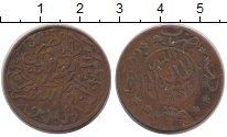 Изображение Монеты Йемен 1/40 реала 0 Бронза VF