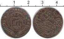 Изображение Монеты Йемен 1/80 реала 0 Бронза VF