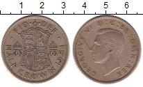 Изображение Монеты Великобритания 1/2 кроны 1951 Медно-никель XF