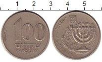 Изображение Монеты Израиль 100 шекелей 1984 Медно-никель XF