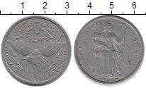 Изображение Монеты Новая Каледония 5 франков 1952 Алюминий XF-