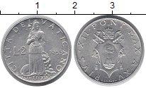 Изображение Монеты Ватикан 2 лиры 1953 Алюминий XF