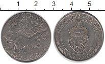 Изображение Монеты Тунис 1 динар 1997 Медно-никель XF