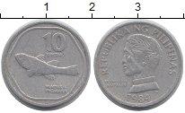 Изображение Монеты Филиппины 10 сентимо 1984 Алюминий XF