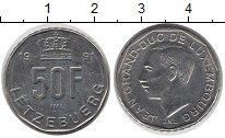 Изображение Монеты Люксембург 50 франков 1991 Медно-никель XF