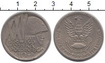 Изображение Монеты Польша 10 злотых 1968 Медно-никель XF