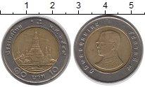 Изображение Монеты Таиланд 10 бат 2006 Биметалл XF