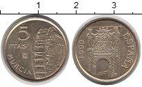 Изображение Монеты Испания 5 песет 1999 Латунь XF+