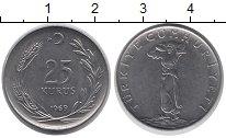 Изображение Монеты Турция 25 куруш 1969 Никель XF