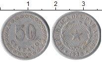 Изображение Монеты Парагвай 50 сентаво 1938 Алюминий XF-
