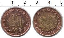 Изображение Монеты Вьетнам 10 донг 1974 Латунь XF- ФАО.Южный Вьетнам