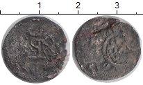 Изображение Монеты Чешуя 1 дирхам 0 Серебро F