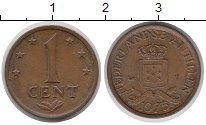 Изображение Монеты Антильские острова 1 цент 1975 Бронза XF