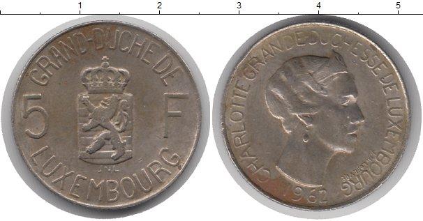 Картинка Монеты Люксембург 5 франков Медно-никель 1962