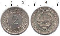 Изображение Монеты Югославия 2 динара 1970 Медно-никель UNC-